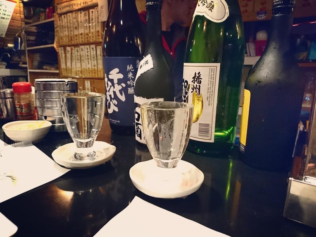 f:id:kinjakutanakasaburou:20180124213907j:plain