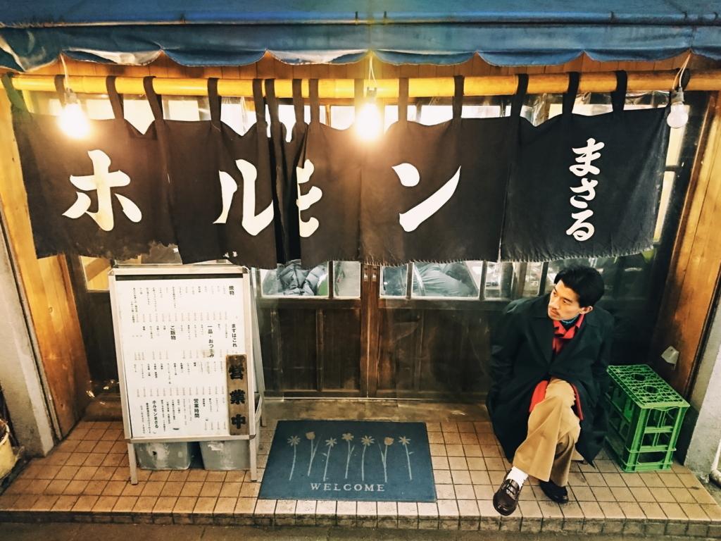 f:id:kinjakutanakasaburou:20180328223529j:plain