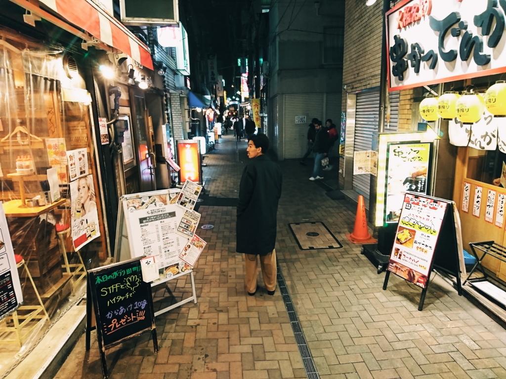 f:id:kinjakutanakasaburou:20180328223535j:plain