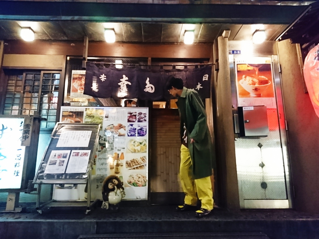 f:id:kinjakutanakasaburou:20180410201711j:plain