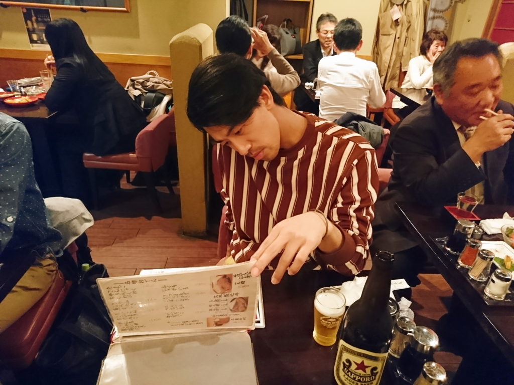 f:id:kinjakutanakasaburou:20180410201841j:plain