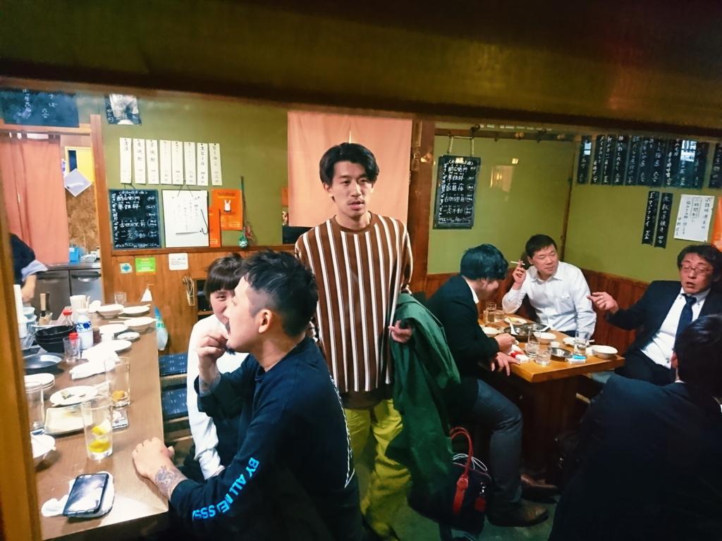 f:id:kinjakutanakasaburou:20180417185012j:plain