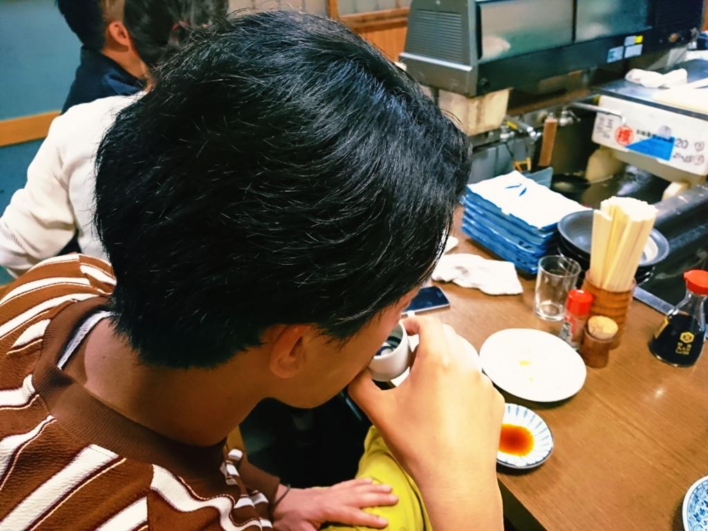 f:id:kinjakutanakasaburou:20180417185026j:plain