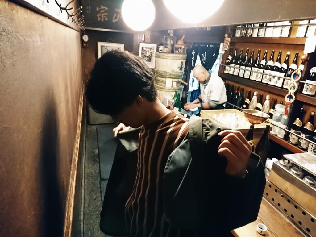 f:id:kinjakutanakasaburou:20180426185117j:plain