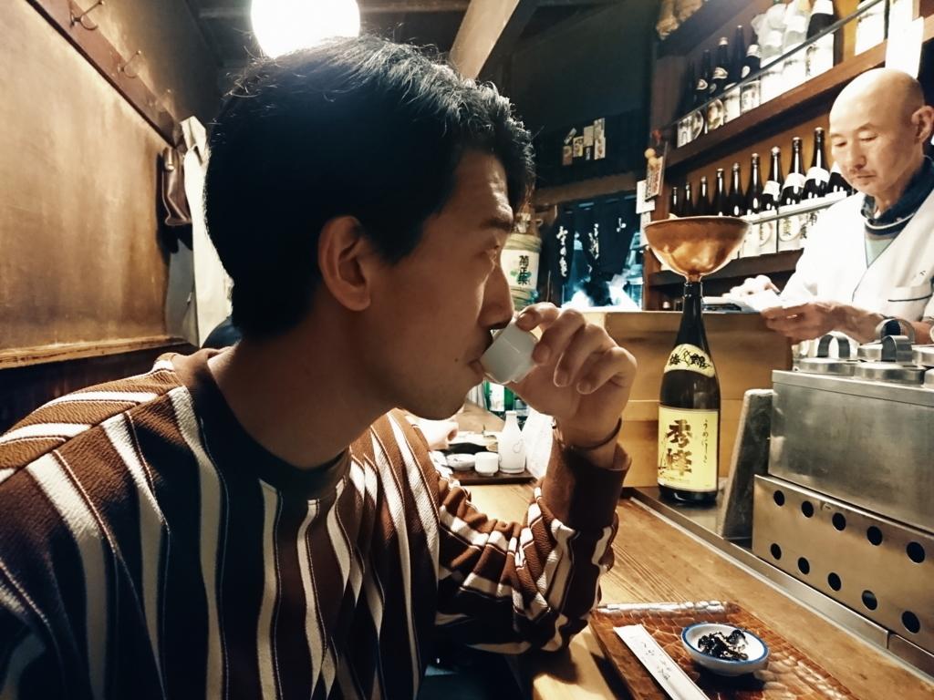f:id:kinjakutanakasaburou:20180426185152j:plain