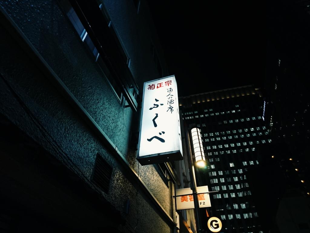 f:id:kinjakutanakasaburou:20180426191602j:plain
