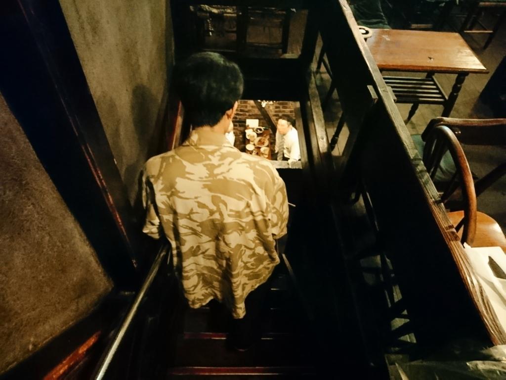 f:id:kinjakutanakasaburou:20180510192007j:plain