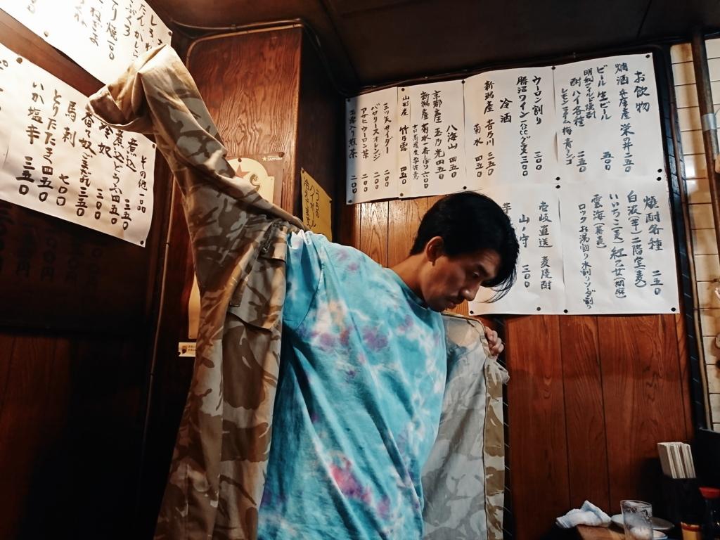 f:id:kinjakutanakasaburou:20180521185022j:plain