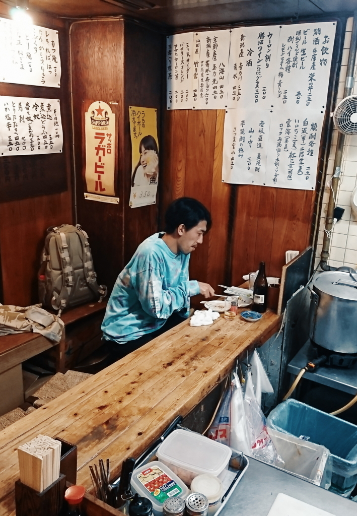 f:id:kinjakutanakasaburou:20180521185025j:plain