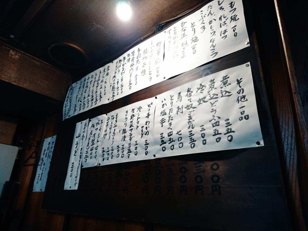 f:id:kinjakutanakasaburou:20180521185054j:plain
