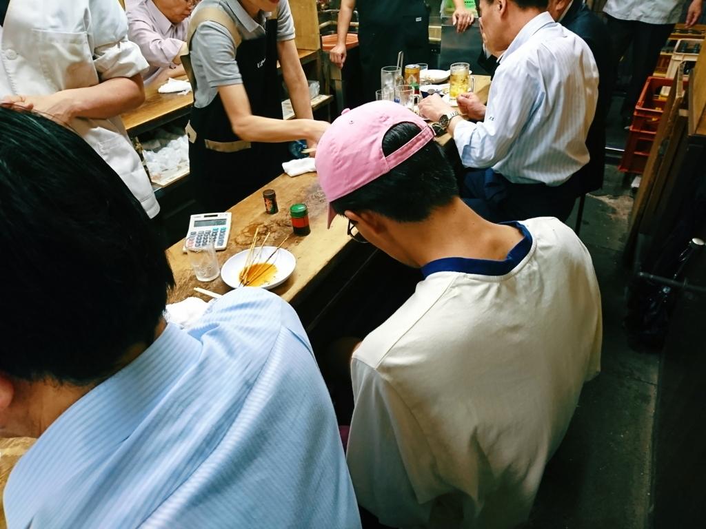 f:id:kinjakutanakasaburou:20180601224024j:plain