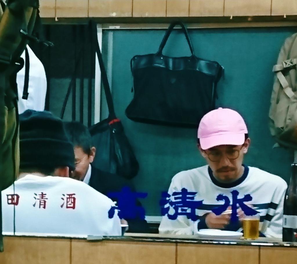 f:id:kinjakutanakasaburou:20180601224049j:plain