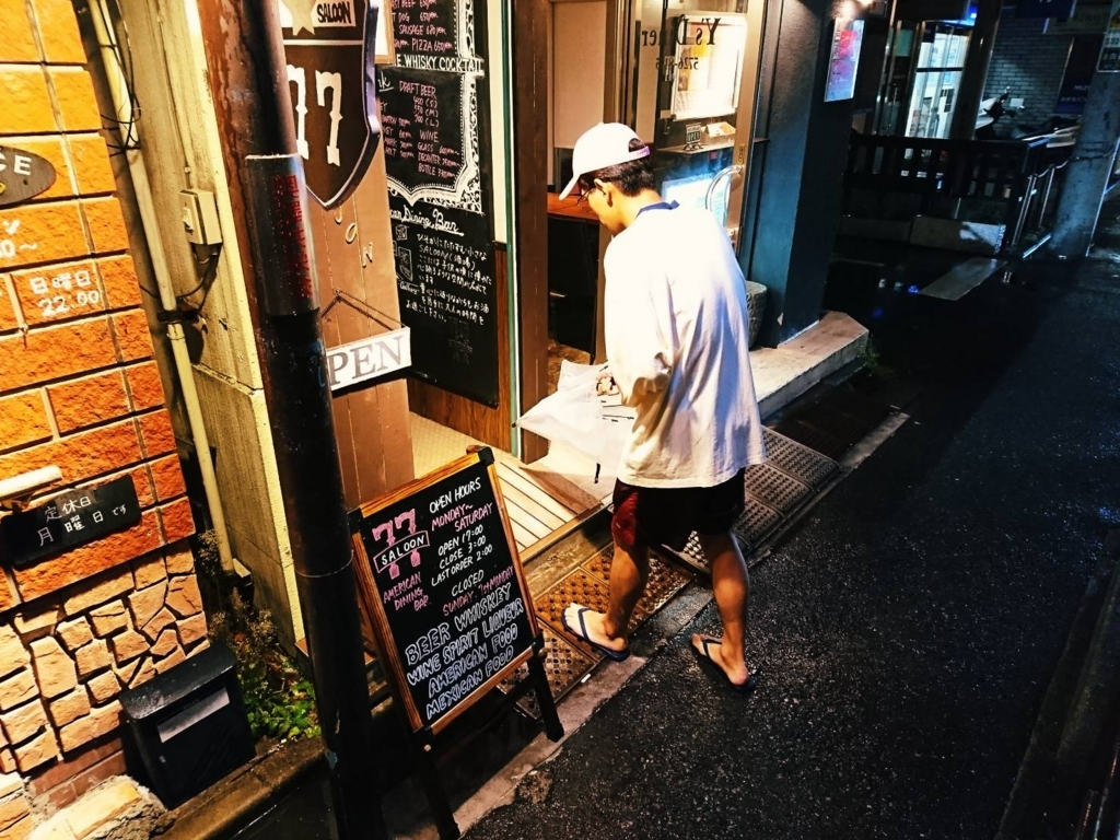 f:id:kinjakutanakasaburou:20180611052803j:plain
