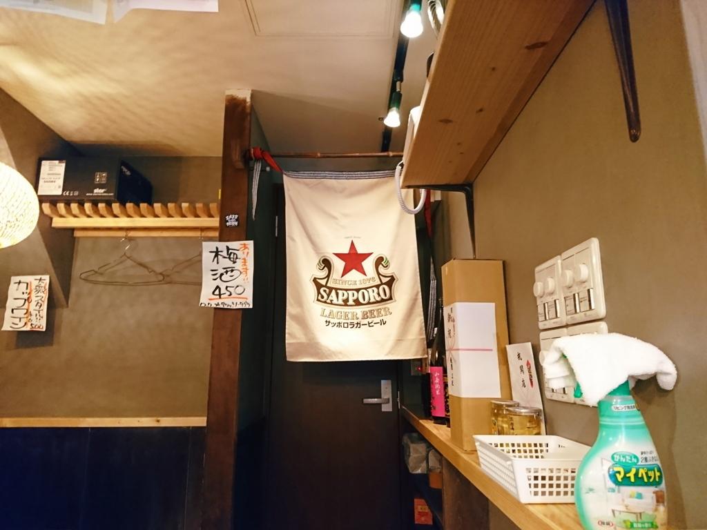 f:id:kinjakutanakasaburou:20180626191038j:plain