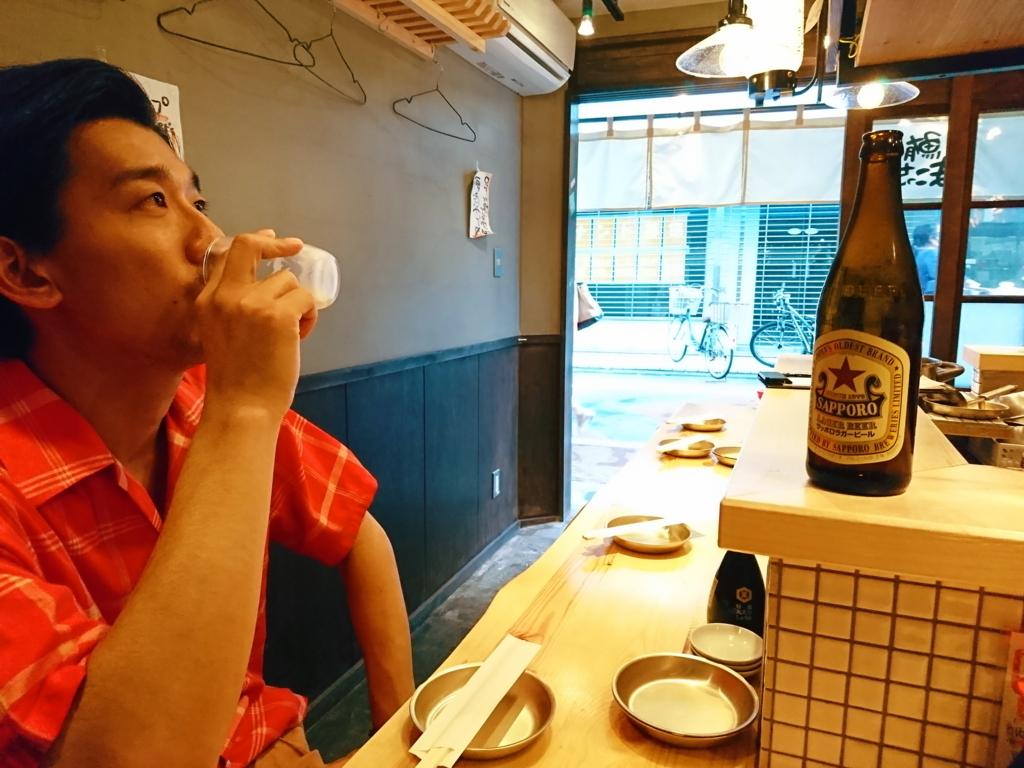 f:id:kinjakutanakasaburou:20180626191100j:plain