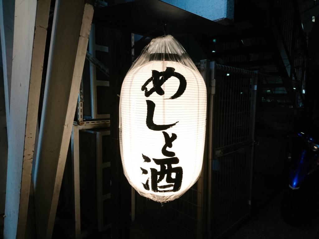 f:id:kinjakutanakasaburou:20180803164714j:plain