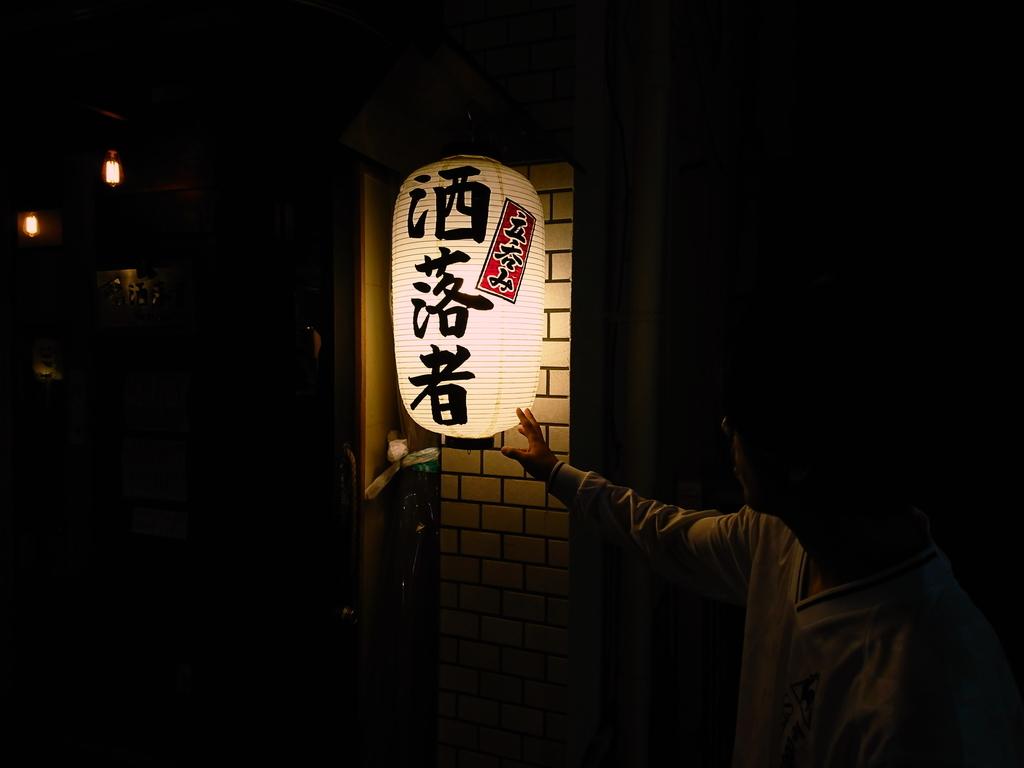 f:id:kinjakutanakasaburou:20180925010818j:plain