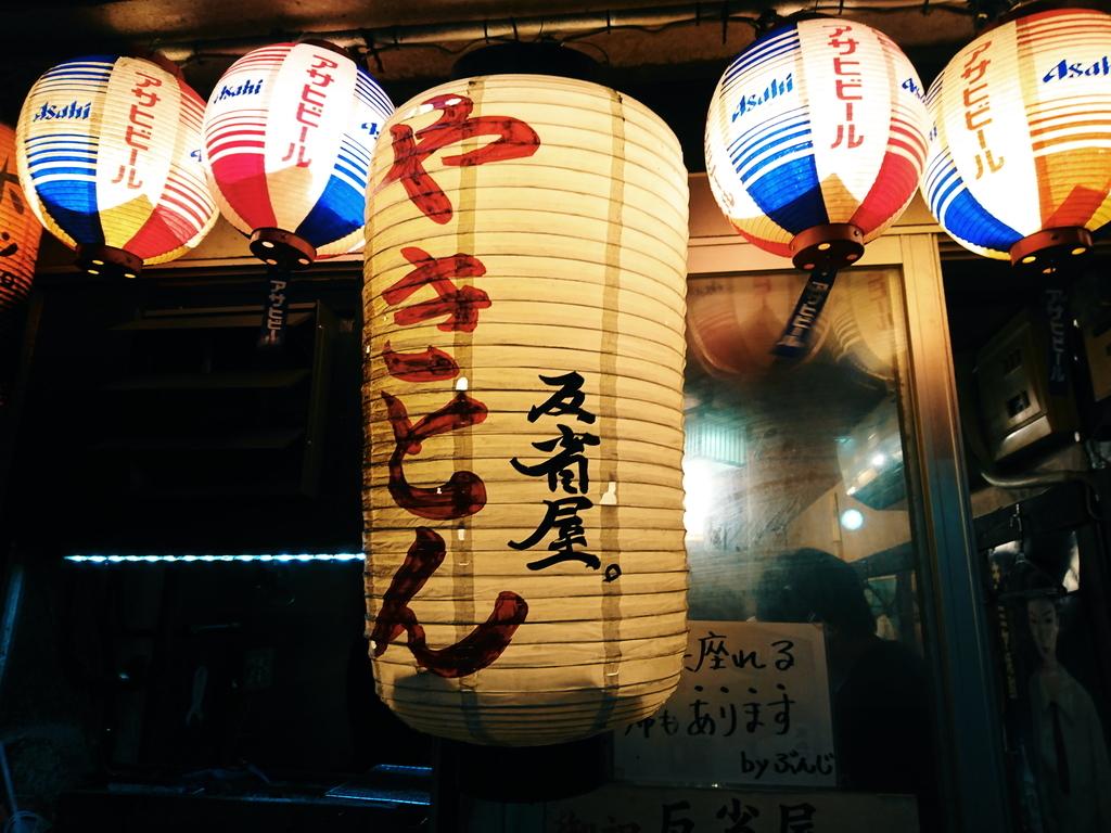 f:id:kinjakutanakasaburou:20181030213436j:plain