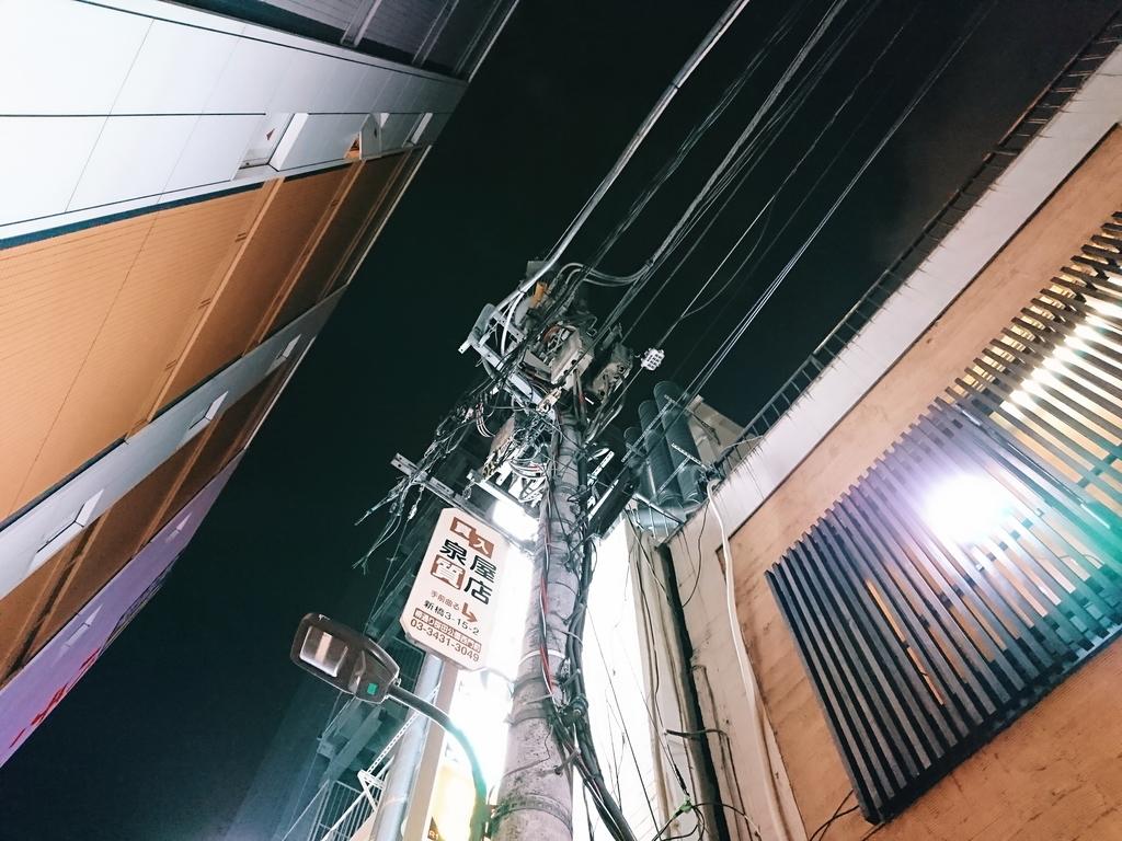 f:id:kinjakutanakasaburou:20181030213440j:plain