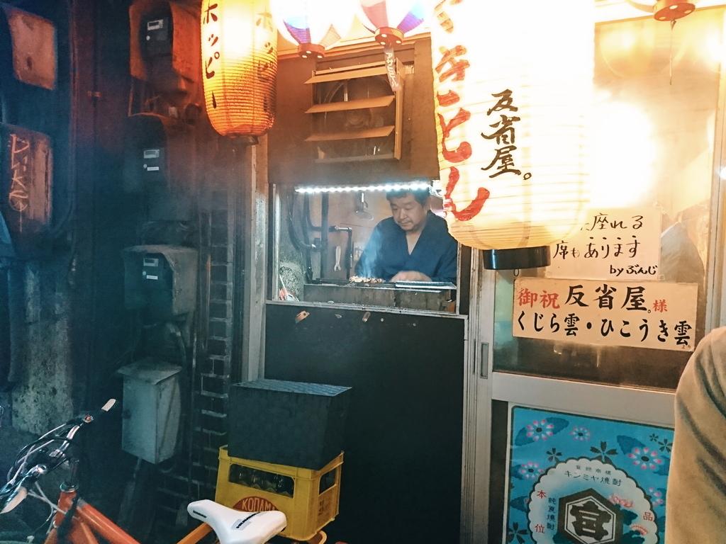 f:id:kinjakutanakasaburou:20181030213516j:plain