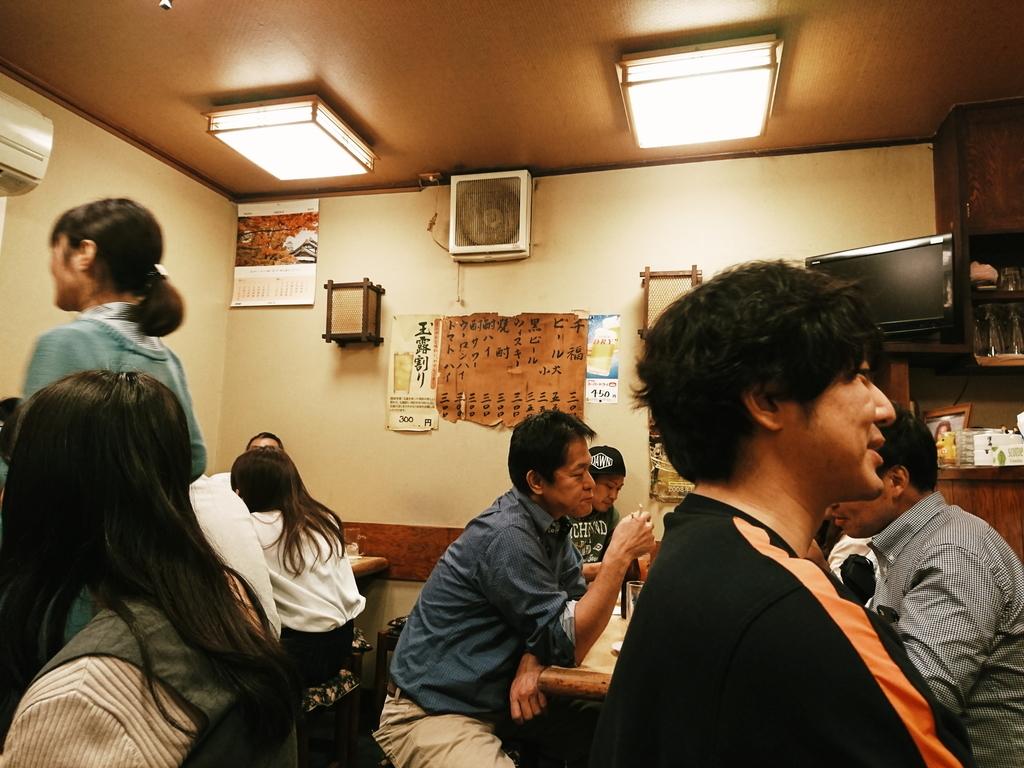 f:id:kinjakutanakasaburou:20181107053524j:plain