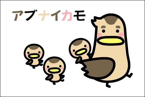 f:id:kinjirou9:20190112224701j:plain