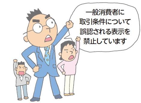 f:id:kinjirou9:20190114090030j:plain