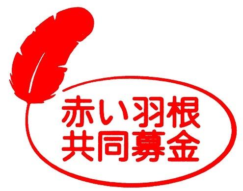 f:id:kinjirou9:20190214200557j:plain