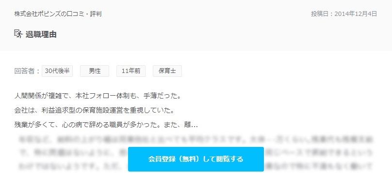 f:id:kinjirou9:20190218202740j:plain
