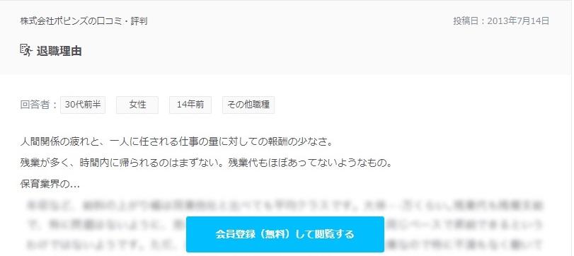 f:id:kinjirou9:20190218202754j:plain