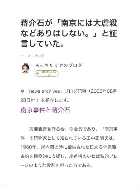 f:id:kinjirou9:20190302165456j:plain