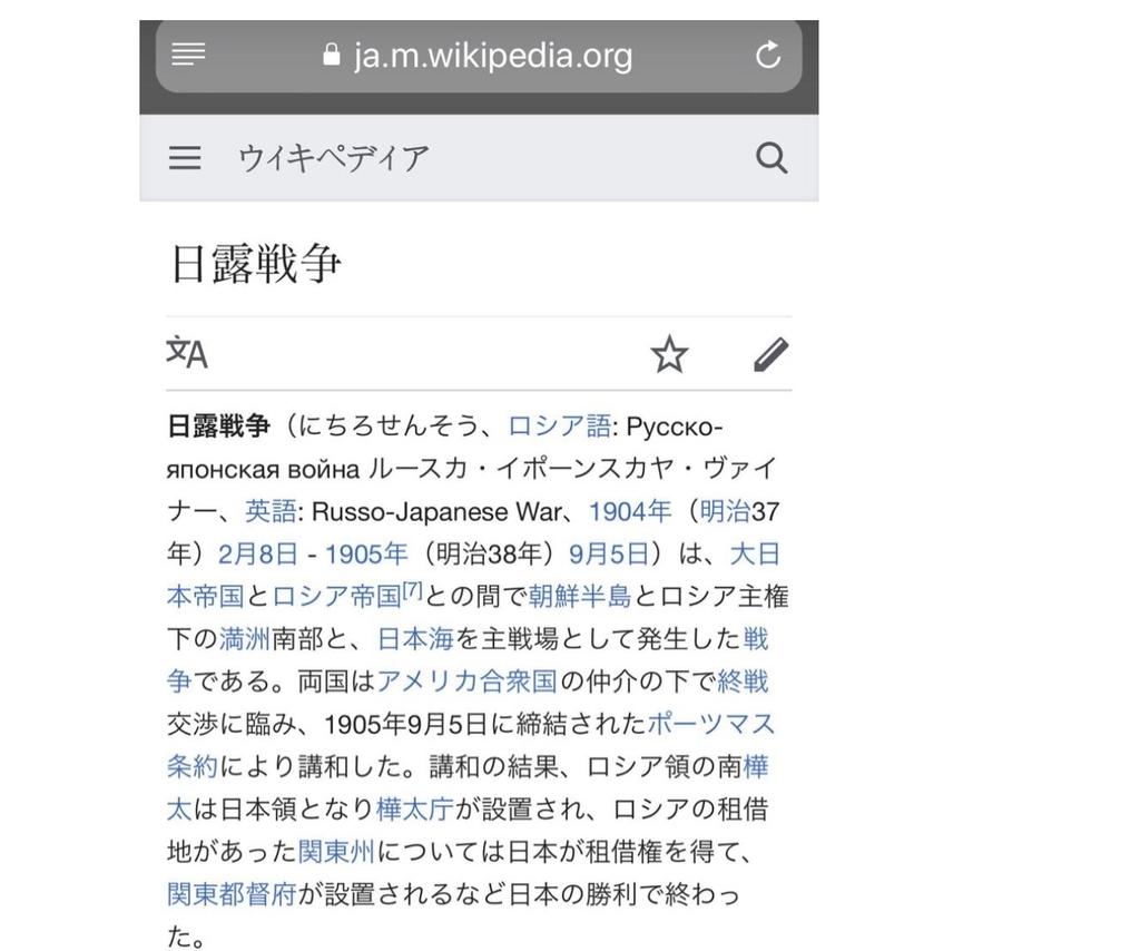 f:id:kinjirou9:20190310202107j:plain