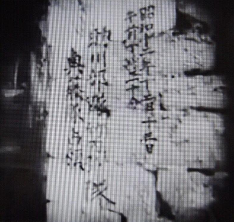 f:id:kinjirou9:20190408204751j:plain