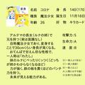 20190714231900