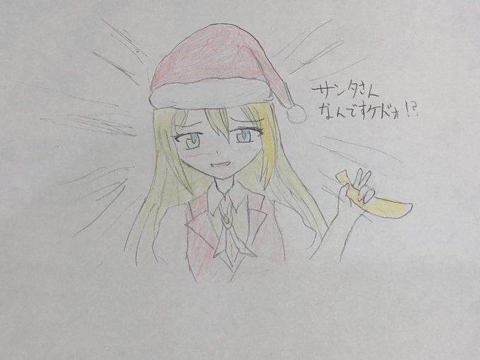 バナナしかくれない