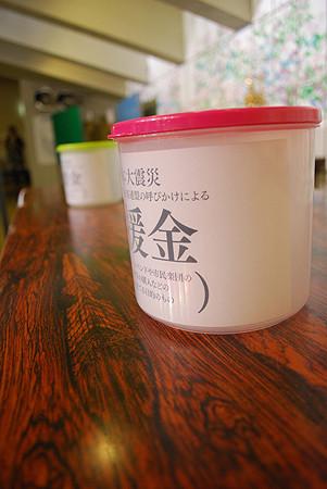 f:id:kinkanmatsuri:20110611102550j:image