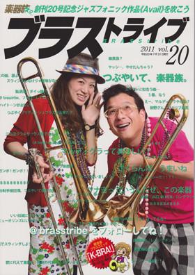 f:id:kinkanmatsuri:20110712165750j:image