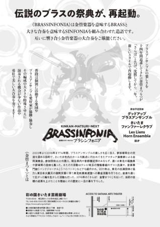 f:id:kinkanmatsuri:20180206192704j:image