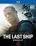 ザ・ラストシップ 〈ファースト・シーズン〉 コンプリート・ボックス(2枚組) [Blu-ray]