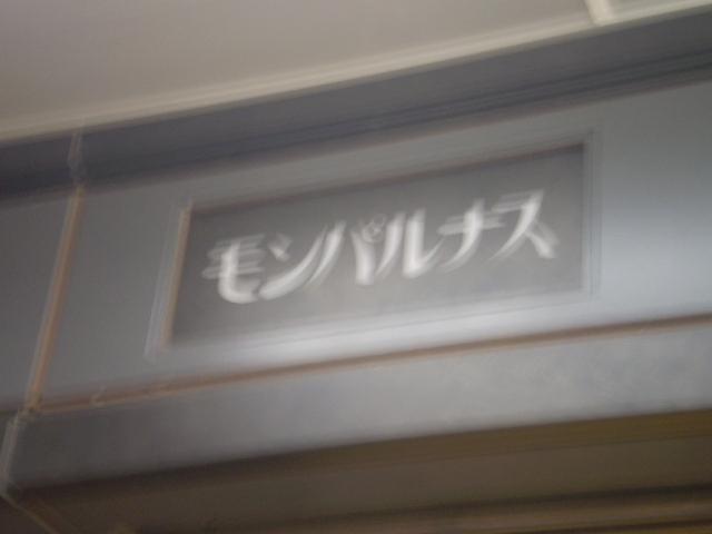 f:id:kinki-buraaruki:20200711151912j:plain