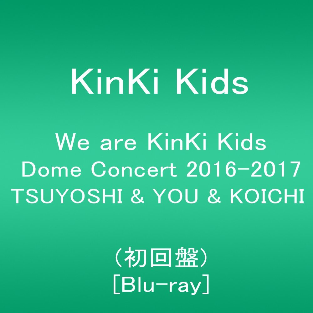 f:id:kinkikidsdome712:20170617145812j:plain
