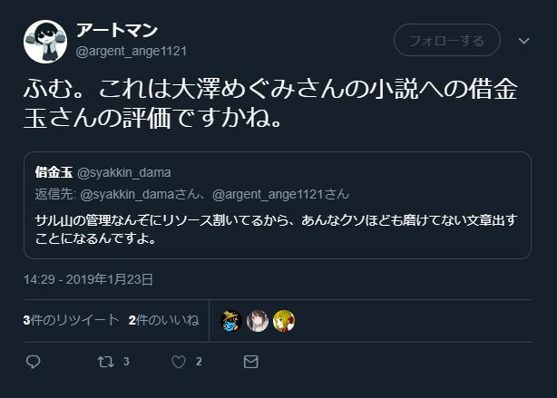 f:id:kinky12x08:20190124104742p:plain
