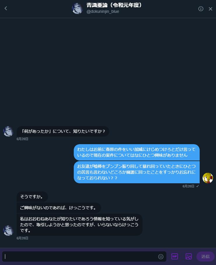 f:id:kinky12x08:20190807105101p:plain