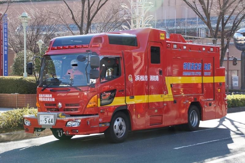 浜松市消防局 特別高度救助隊 (浜松ハイパーレスキュー)Ⅲ型救助工作 ...