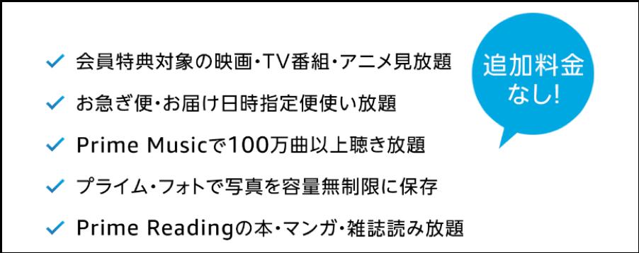 f:id:kinnikongu11:20180622171620p:plain