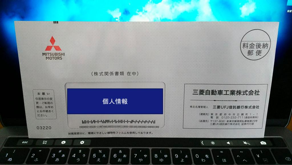 f:id:kinnikongu11:20180626103235p:plain