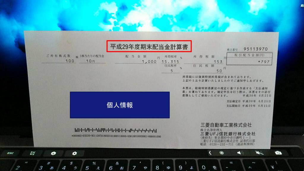 f:id:kinnikongu11:20180626104047p:plain
