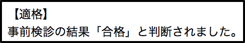 f:id:kinnikongu11:20180809185757p:plain