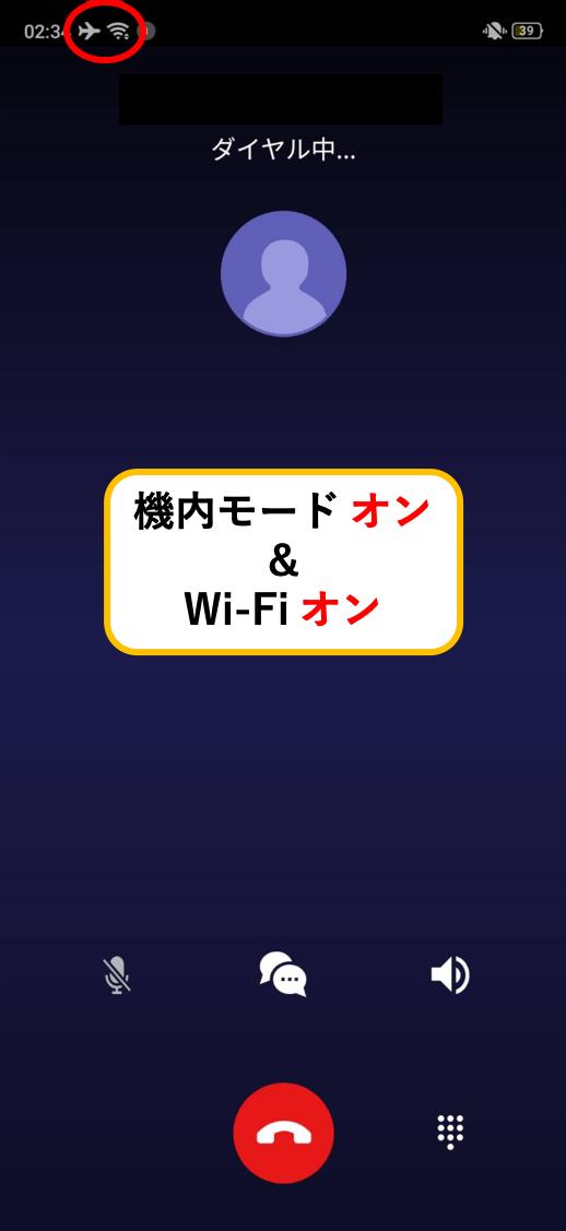 f:id:kinnikongu11:20200308024752p:plain