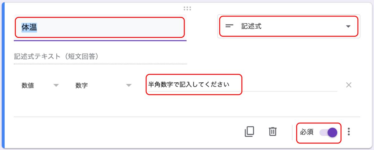 f:id:kinnikongu11:20200411154720p:plain